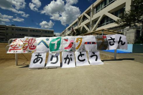 寝屋川池田小学校 (1)