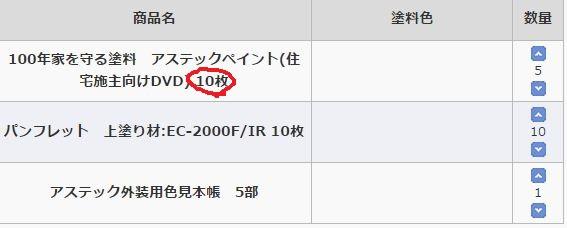 2015 0228 (1)