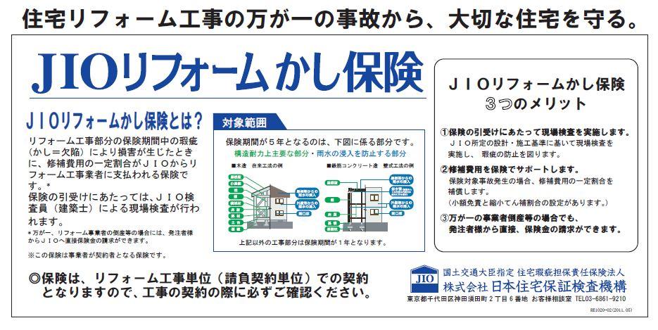 JIOrifo-mu (1)