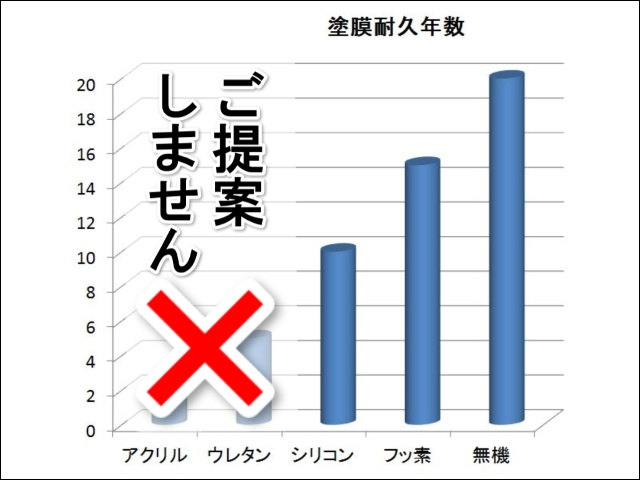 矜持 (4)_R